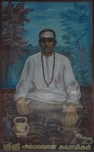 Ambalavana Swamigal