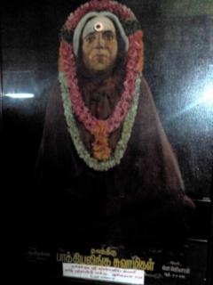Vadapalani Siddhars