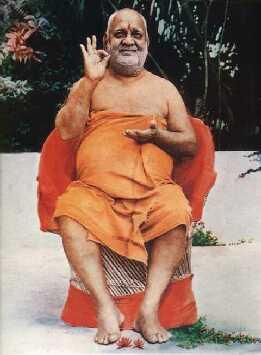 Gnanananda Giri Swamigal