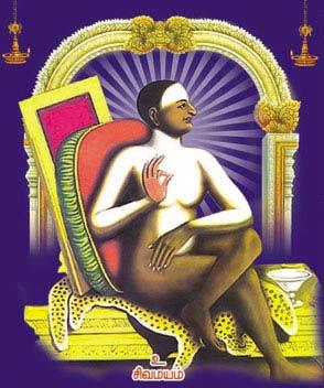 Guru Dakshinamurthy Swamigal