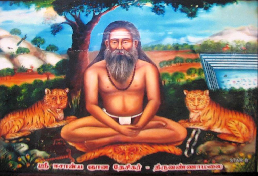 Isanya Gnana Desikar