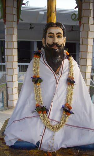 Kinaram Baba