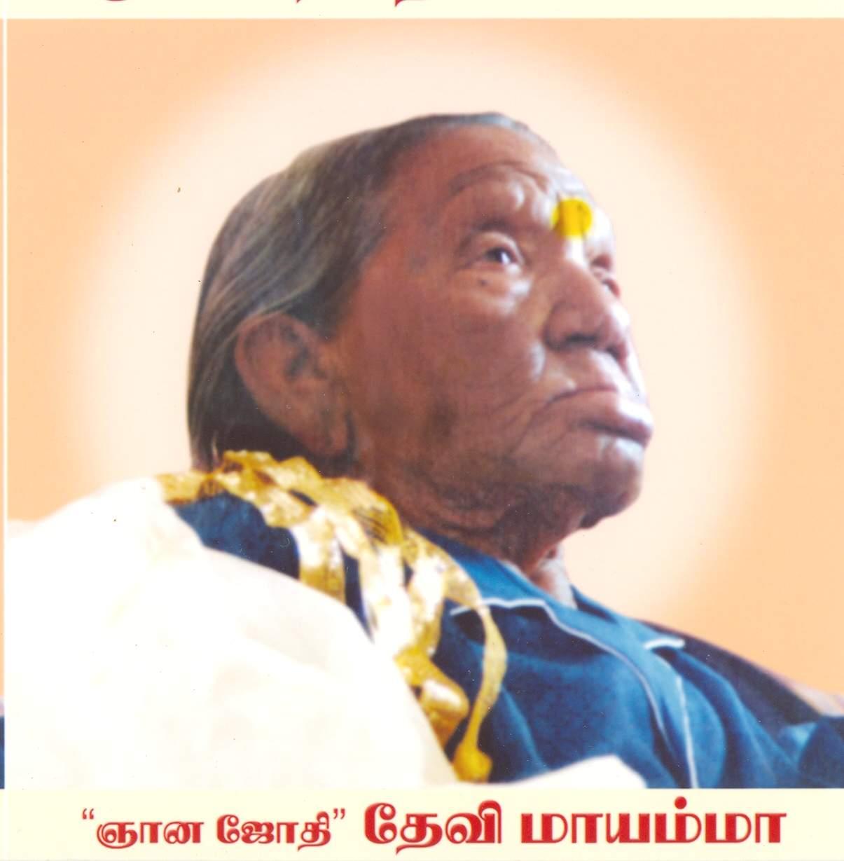 Mayamma Devi