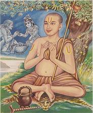 Narayana Theertha Swamigal