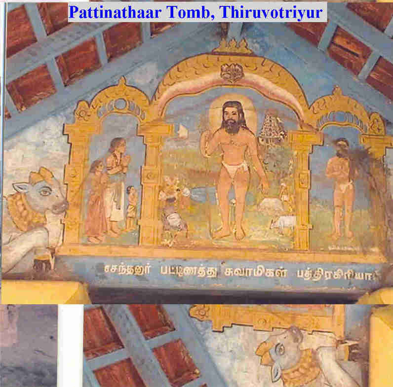 Pattinathar