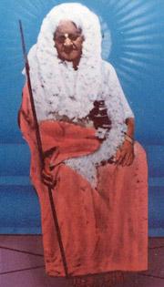 Sri Ramakka Devi