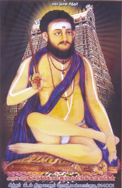 Sootukol Ramalinga Swamigal