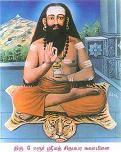 Chidambara Swamigal