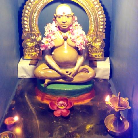 Veera Subbaiyah Swamigal